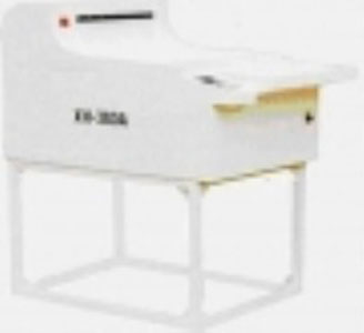 Máy rửa film x –quang PLX- 380a