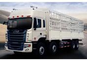 Xe tải hạng nặng JAC