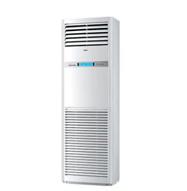 Máy lạnh tủ đứng Aqua 5.0 HP