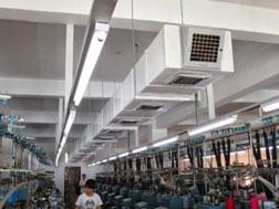 Hệ thống làm mát xưởng dệt