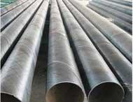 ống thép hàn
