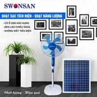 Quạt tích điện Swonsan BSC