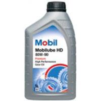 Dầu Mobil HD
