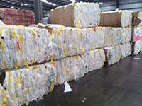 Nhựa phế liệu PP