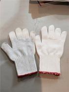 Gang tay sợi cotton