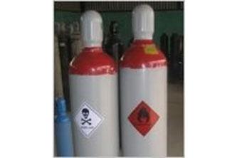 Khí Ethylene Oxide - C2H4O