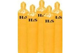 Khí Hydrogen Sulfide - H2S