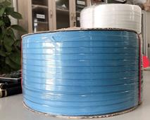 Dây đai nẹp thùng PP các màu