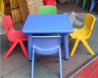 Bàn ghế nhựa