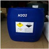H2O2 50% - Hydrogen Peroxide