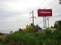 Dịch vụ quảng cáo ngoài trời