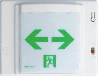 Đèn hướng dẫn sơ tán