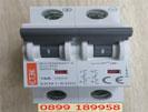 Aptomat CB DC 500VDC