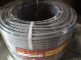 Dây cáp tròn xám mềm PVC