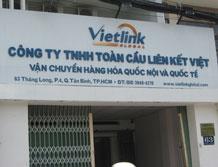 Thiết kế bảng hiệu quảng cáo công ty