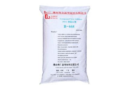 Hạt nhựa B- 668