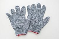 Găng tay len muối tiêu