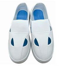 Giày phòng sạch chống tĩnh điện 4 lỗ