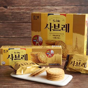 Bánh quy Sable