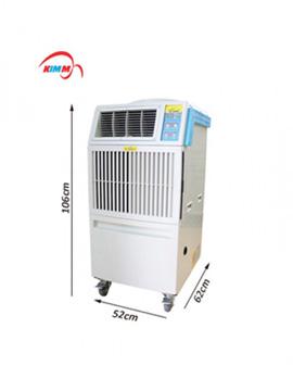 Máy lạnh di động SAC - 3500