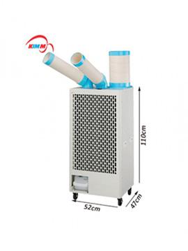 Máy lạnh di động SAC - 4500