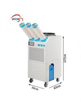 Máy lạnh di động SAC - 6500