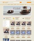 Mẫu website bán hàng gốm sứ