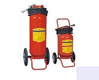 Bình bột chữa cháy BC MFZ35kg