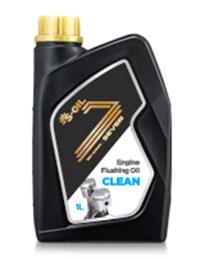 Dầu động cơ S-OIL 7 Clean