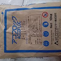Polymer Nhật A110