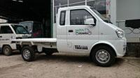 Xe tải nhẹ DFSK K01