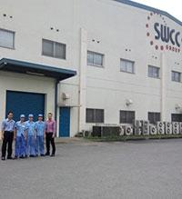 Nhà máy SWCC Showa Việt Nam