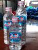 Nước tinh khiết đóng chai