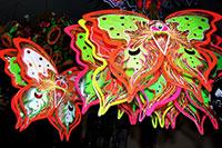 Lồng đèn