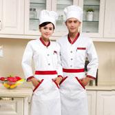 Áo bếp