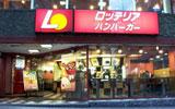 Biển hiệu quảng cáo cửa hàng