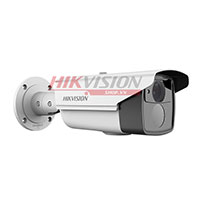 Camera IP Chống ngược sỏng