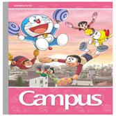 Tập 100 campus