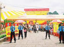 Bảo vệ hội chợ triển lãm