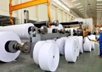 Hệ thống xử lí nước thải sản xuất giấy