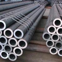 Thép ống đen siêu dày D113.5 x 6.0
