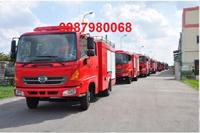 Xe chữa cháy cho khu công nghiệp