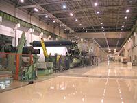 Nhà xưởng nhà công nghiệp