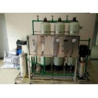 Hệ thống lọc nước bề mặt