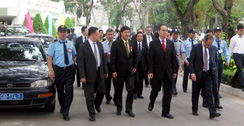 Bảo vệ lãnh đạo cấp cao