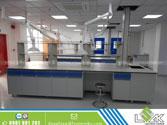 Bàn thí nghiệm trung tâm LSK