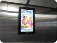 Quảng cáo trên LCD