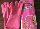 Găng tay gấp nếp số 7 - màu hồng