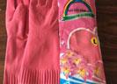 Găng tay gấp nếp số 8 - màu hồng