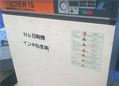 Máy nén khí Hitachi Screw 15